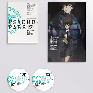 BD PSYCHO-PASS サイコパス 2 Blu-ray BOX Smart Edition