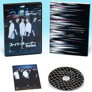 【特典】BD スーパーチューナー/異能機関 (Blu-ray Disc)