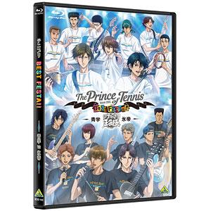 BD テニプリ BEST FESTA!! 青学 vs 氷帝 (Blu-ray Disc)