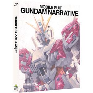 BD 機動戦士ガンダムNT 通常版 (Blu-ray Disc)