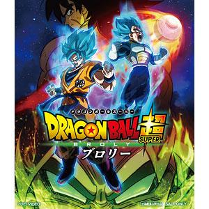 BD ドラゴンボール超 ブロリー (Blu-ray Disc)