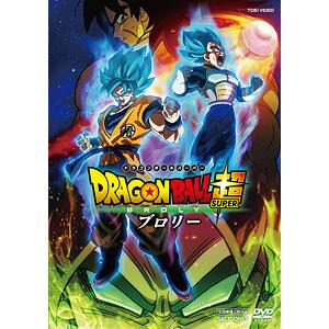 DVD ドラゴンボール超 ブロリー