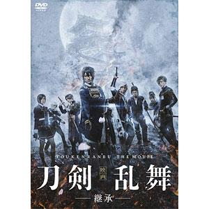 DVD 「映画刀剣乱舞-継承-」 通常版