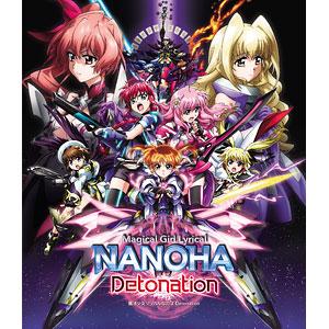 BD 魔法少女リリカルなのは Detonation 通常版 (Blu-ray Disc)