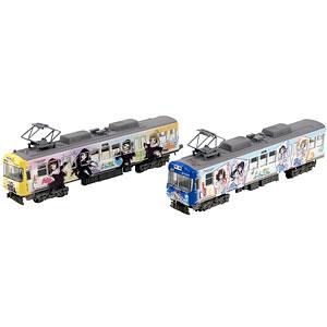 鉄道コレクション 京阪電車大津線600形4次車 「響け!ユーフォニアム」ラッピング電車2018 2両セット