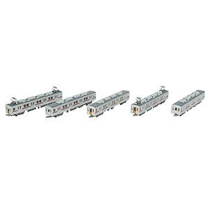 鉄道コレクション 東武鉄道9000系9101編成 増結5両セット