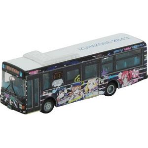 ザ・バスコレクション 伊豆箱根バス ラブライブ!サンシャイン!! ラッピングバス3号車
