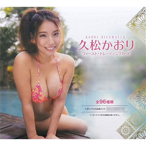 【特典】久松かおり ファースト・トレーディングカード 5BOXセット