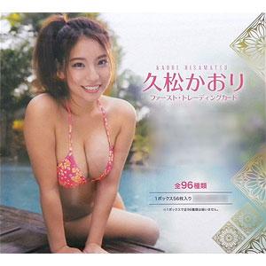 【特典】久松かおり ファースト・トレーディングカード 20BOX入りカートン
