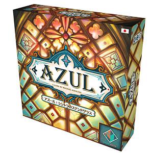 ボードゲーム アズール シントラのステンドグラス 日本語版