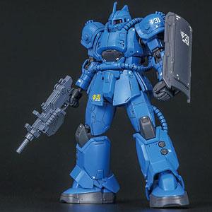 HG 1/144 MS-04 ブグ(ランバ・ラル機) プラモデル 『機動戦士ガンダム THE ORIGIN』より