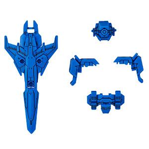 30MM 1/144 長距離狙撃用オプションアーマー[アルト用/ブルー] プラモデル