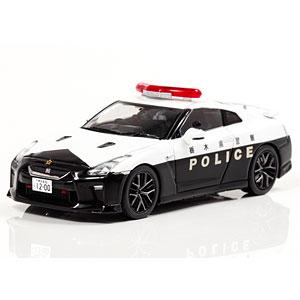 1/43 日産 GT-R (R35) 2018 栃木県警察高速道路交通警察隊車両