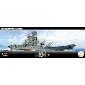 1/700 艦NEXTシリーズNo.3 日本海軍戦艦 紀伊 プラモデル
