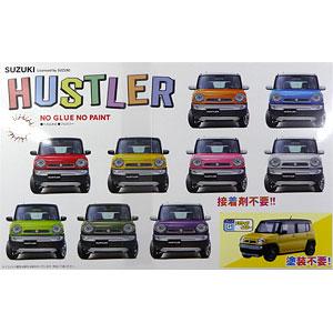 1/24 車NEXTシリーズ No.12 スズキ ハスラー(G/アクティブイエロー) プラモデル