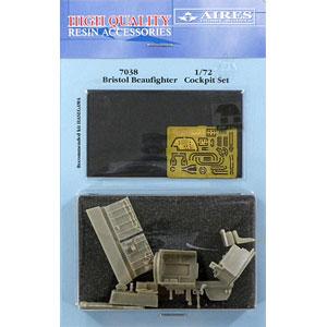 1/72 ボーファイター コックピットセット (H社用)