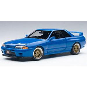 1/18 ベストプライスシリーズ 日産 スカイライン GT-R (R32) VスペックII チューンドVer. (ブルー)