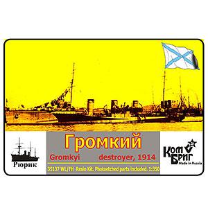 1/350 露・駆逐艦グロームキィ・1914