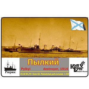 1/350 露・駆逐艦プィールキイ・1914