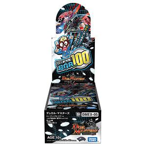 デュエル・マスターズTCG 100%新世界!超GRパック100 24パック入りBOX