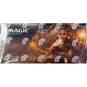 マジック:ザ・ギャザリング モダンホライゾン 日本語版 36パック入りBOX
