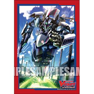 ブシロードスリーブコレクション ミニ Vol.395 カードファイト!! ヴァンガード『超次元ロボダイライナー』 パック