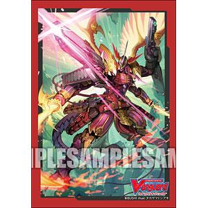 ブシロードスリーブコレクション ミニ カードファイト!!ヴァンガード ドラゴニック・オーバーロード・ジ・エンド Part.2