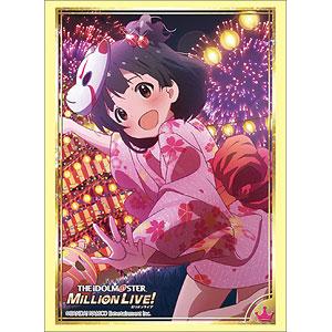 ブシロードスリーブコレクション ハイグレード Vol.2026 アイドルマスター ミリオンライブ!『中谷育』 パック