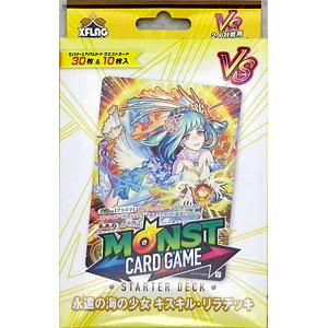 モンスターストライク カードゲーム スターターデッキ キスキル・リラ 6パック入りBOX