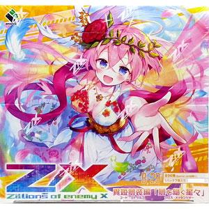 Z/X -Zillions of enemy X- 異姫夢装編 夢を継ぐ星々 10パック入りBOX