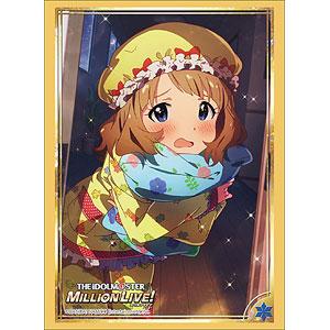 ブシロードスリーブコレクション ハイグレード Vol.2048 アイドルマスター ミリオンライブ!『周防桃子』 パック