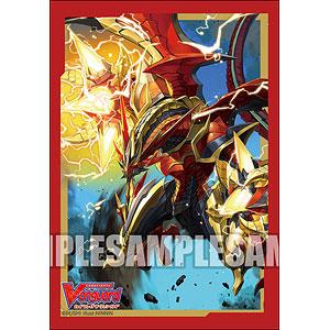 ブシロードスリーブコレクション ミニ カードファイト!! ヴァンガード『抹消者 ガントレッドバスター・ドラゴン』Part.2