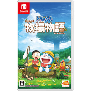 【特典】Nintendo Switch ドラえもん のび太の牧場物語