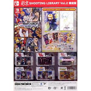 【特典】Nintendo Switch 彩京 SHOOTING LIBRARY Vol.2 限定版