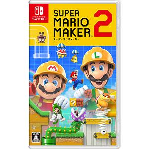 【特典】Nintendo Switch スーパーマリオメーカー 2