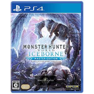 【特典】PS4 モンスターハンターワールド:アイスボーン マスターエディション
