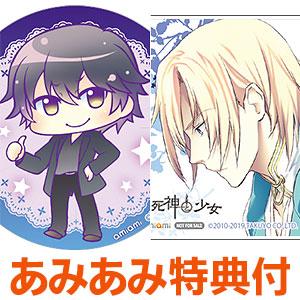 【あみあみ限定版】PS Vita 死神と少女 ami-hime パック