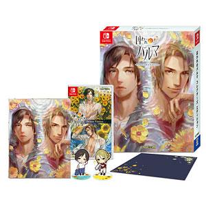 Nintendo Switch 囚われのパルマ コレクターズ エディション