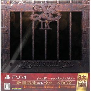 【特典】PS4 イースIX -Monstrum NOX- 数量限定コレクターズBOX