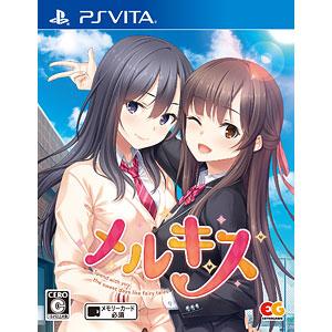 PS Vita メルキス 通常版