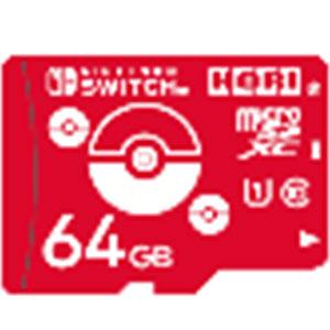 ポケットモンスター microSDカード64GB [モンスターボール] (Switch用)