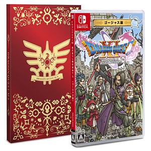Nintendo Switch [ゴージャス版]ドラゴンクエストXI 過ぎ去りし時を求めて S