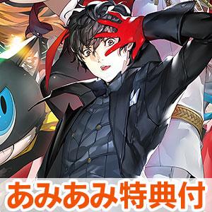 【あみあみ限定特典】PS4 ペルソナ5 ザ・ロイヤル 通常版