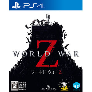 【特典】PS4 WORLD WAR Z