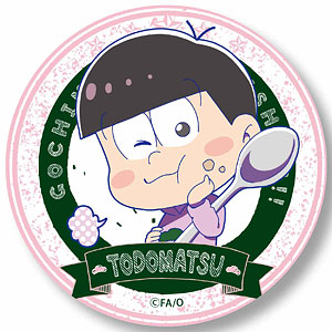 ごちきゃら缶バッチ おそ松さん トド松