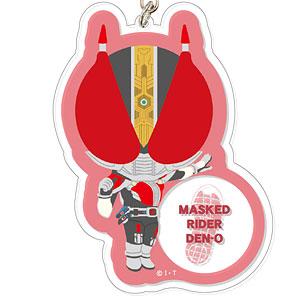 平成仮面ライダーシリーズ でかアクリルキーホルダー 08 仮面ライダー電王