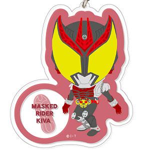 平成仮面ライダーシリーズ でかアクリルキーホルダー 09 仮面ライダーキバ