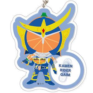 平成仮面ライダーシリーズ でかアクリルキーホルダー 15 仮面ライダー鎧武