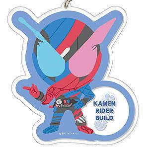 平成仮面ライダーシリーズ でかアクリルキーホルダー 19 仮面ライダービルド