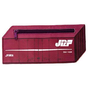 ぺったんこペンケース JR貨物コンテナ30A